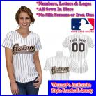 Houston Astros Authentic Personalized Women's White Pinstriped Jersey