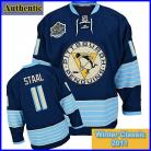 Pittsburgh Penguins 2011 Winter Classic Authentic #11 Jordan Staal Jersey
