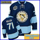 Pittsburgh Penguins 2011 Winter Classic Authentic #71 Evgeni Malkin Jersey